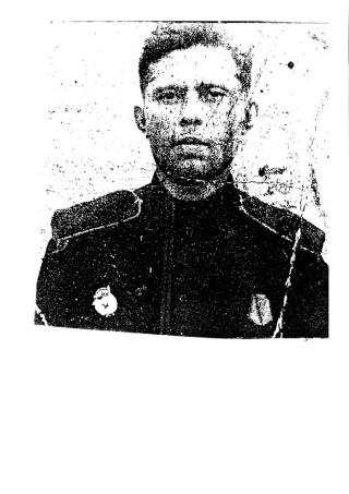 Земцов Степан Иванович